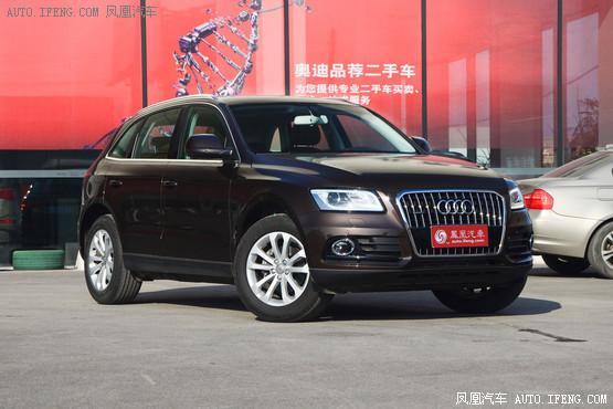 奥迪Q5南京最高优惠12.61万元 现车销售