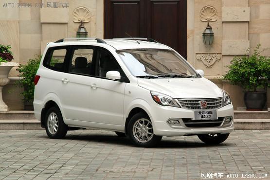 2014款威旺M20降价300元 郑州现车在售