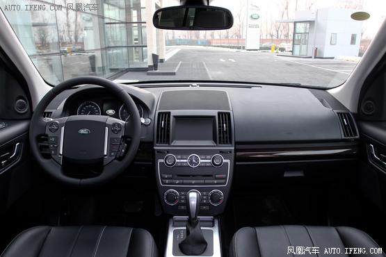 2013款 路虎神行者 2.0T Si4 AUTO SE版