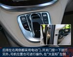 2017款 福建奔驰 V260L 臻藏版