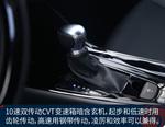 2018款 丰田奕泽 2.0L 奕炫版