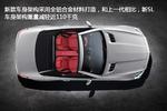 2013款 奔驰SL 图解