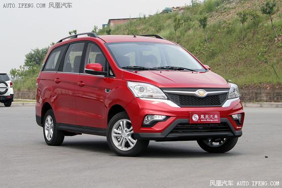 武汉幻速H3目前价格稳定 售价5.58万起
