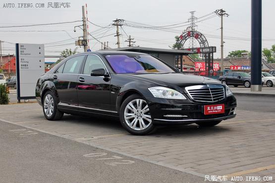 奔驰S级最高优惠21万元现金   少量现车