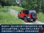 2014款 Jeep自由光 3.2L 高性能版