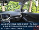 2017款 现代ix35 2.0L 基本型