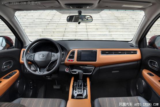 2015款 本田缤智 1.8L 基本型