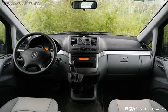 2013款 奔驰威霆 2.5L 商务版