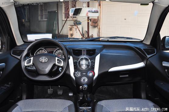 2014款 一汽夏利n7 1.3l 手动运动豪华型高清图片