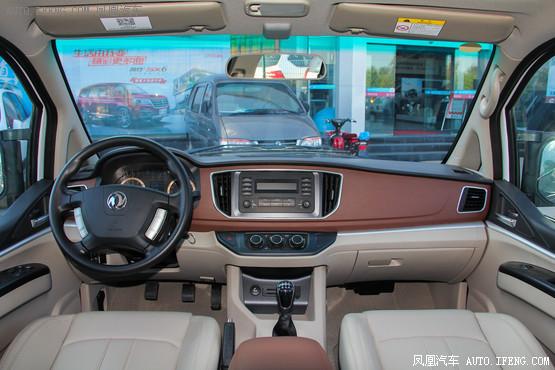 2017款 东风风行菱智 M5 1.6L 舒适型白色-东风风行菱智优惠2000元