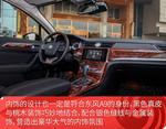 2016款 东风A9 1.8T 自动旗舰版