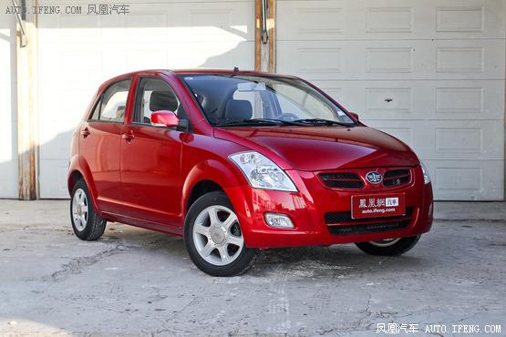 一汽威志V2 最高优惠14000元 现车在售