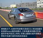 2018款 名爵6 45T E-DRIVE智驱混动 PILOT超级互联网版
