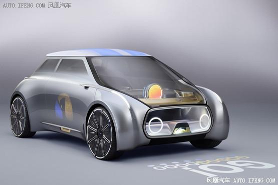 2016款 MINI Vision Next 100 概念车