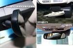 2014款 凯迪拉克XTS 28T 铂金版