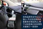 2018款 帝豪GS 运动版 1.4T 自动臻尚型