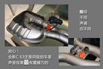 2015款 梅赛德斯-AMG C 63 S