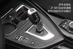 2015款 宝马220i 敞篷轿跑车 领先型