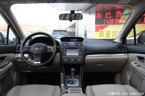 2012款 斯巴鲁XV 2.0i 豪华导航版