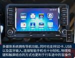 2016款 东风风行S500 1.6L CVT尊贵型