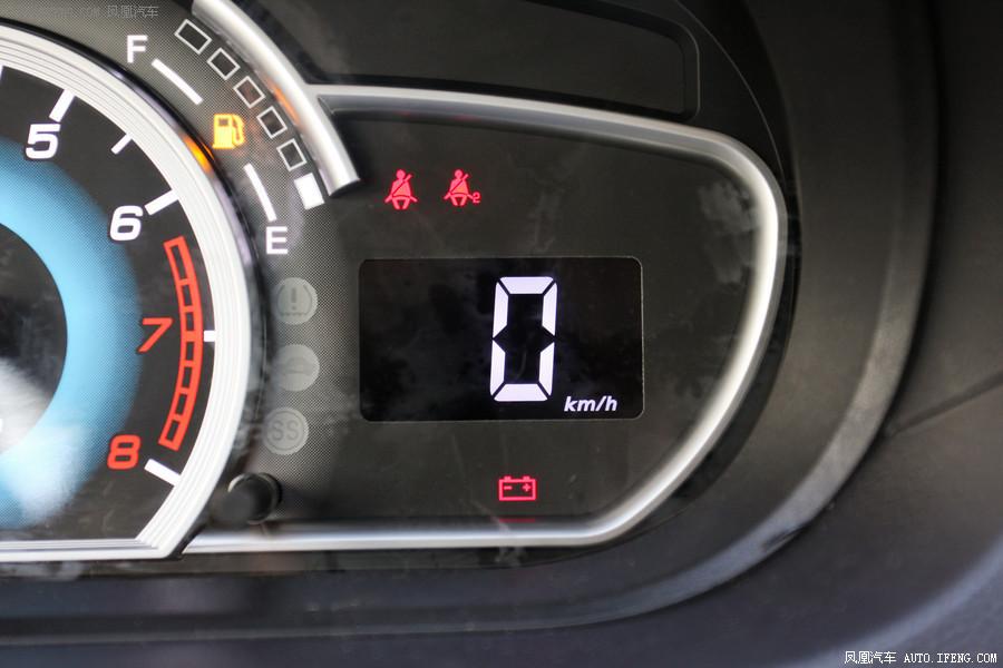 汽车图片 长城汽车 长城c30 2014款 新视界版 1.
