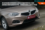 2014款 中华H530 1.5T 自动基本型