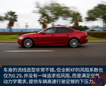 2016款 捷豹XF 2.0T 两驱R-Sport运动版