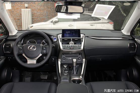 2015款 雷克萨斯NX 300h 锋致版