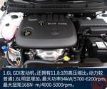 2016款 长安逸动XT 1.6L GDI 手动锐酷型
