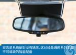 2017款 雪佛兰创酷 1.4T 自动四驱旗舰型