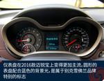 2016款 雪佛兰迈锐宝 2.4L 豪华版