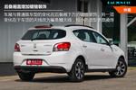 2014款 宝骏610 CROSS 1.5L 自动豪华型