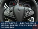2017款 启辰T90 2.0L 基本型