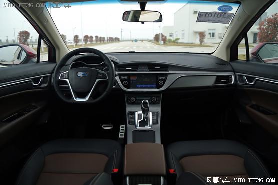 2016款 吉利帝豪GS 1.3T 自动基本型