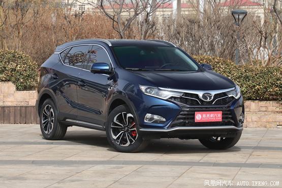 DX7南京有现车销售 欢迎试驾详询