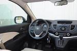 2016款 本田CR-V 2.0L 两驱都市版