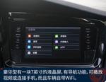 2017款 一汽骏派A70E 豪华型
