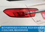 2018款 骏派A50 1.5L 手动智联舒适性