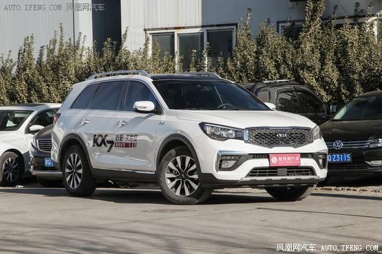 起亚KX7现车促销中 7月购车优惠近10万