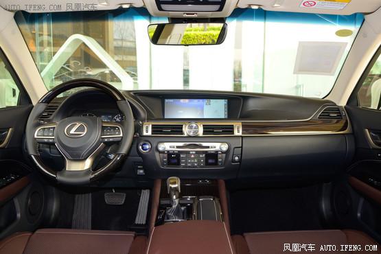 2016款 雷克萨斯GS300h 豪华版