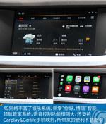 2017款 吉利博瑞 1.8T 旗舰型