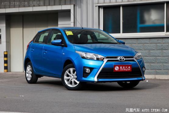 YARiS L 致炫现车在售 购车可优惠0.7万