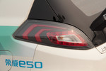 2013款 荣威E50 标准型