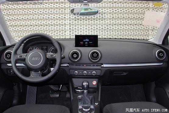 2015款 奥迪A3 Sportback 35 TFSI 300万纪念智领版
