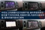 2016款 雪铁龙C6 1.8THP 自动基本型