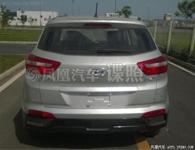 2014 - [Hyundai] iX-25 - Page 4 2073682_3