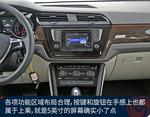 2016款 大众途安L 280TSI DSG舒适版