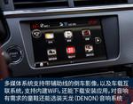 2016款 DS 4S THP200 自动尊享版