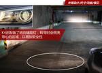 2014款 起亚K4 2.0L PRM自动