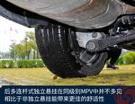 2017款 宝骏730 1.5T DCT旗舰型